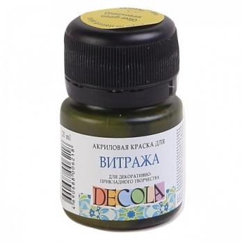 Краска по стеклу Витраж Decola 20мл оливковая