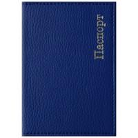 "Обложка д/паспорта ""Office Space. Комфотр"" кожзам, синий. 254212"