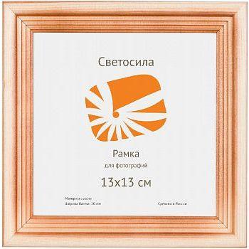 Фоторамка Светосила сосна c20 10х10 (100/150шт.) (100/1800)