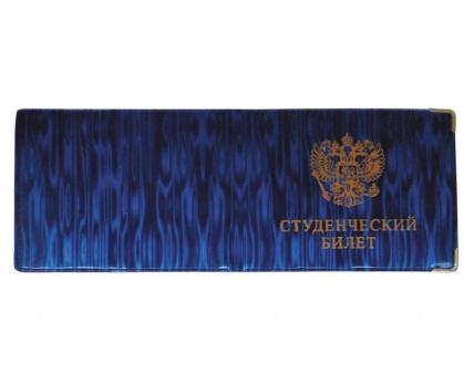 "Обложка д/студ. билета ""Office Space"" ПВХ, глянцевая Cd-SB-1_801"