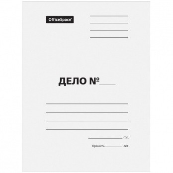 """Обложка """"Дело"""" белая 320 г/м2  257316"""