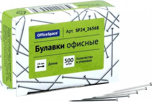 Булавки офисные OfficeSpace, 24мм, 500 шт. SP24_26568