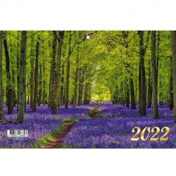 "Календарь на 2022г. трехблоч. 305*680 ""Природа"" ККТ2231"