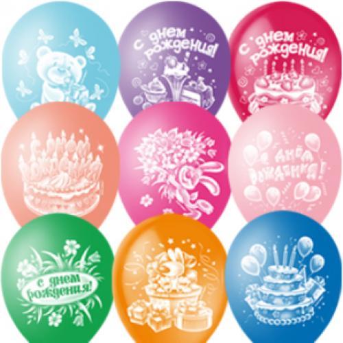 """Воздушный шар """"С Днем Рождения"""" 30 см."""