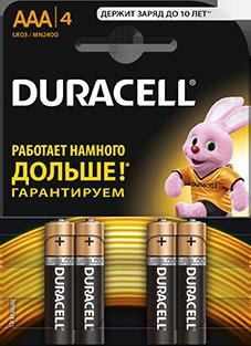 Элемент питания Duracell R3 BL4