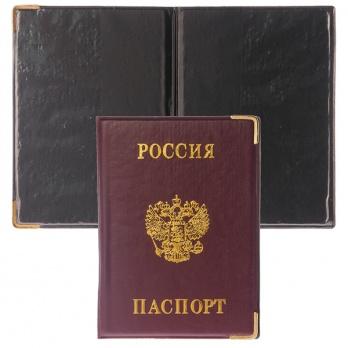 "Обложка д/паспорта ""Россия"" с мет.уголками (зелен., красн.) 9095,9093"